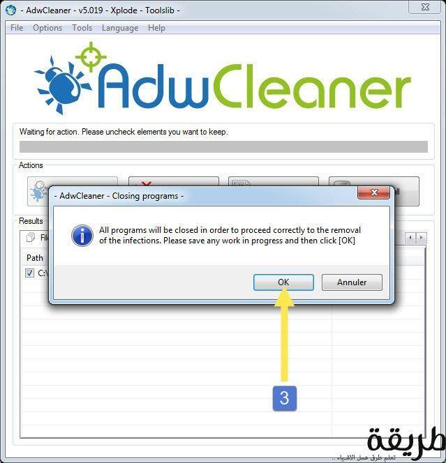 طريقة تنظيف الحاسوب من الإعلانات الخبيثة و ملفات التجسس