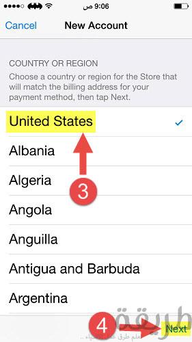 طريقة عمل حساب ابل ايدي امريكي مجاني مدونة المحترفين طريقة عمل حساب ابل ايدي امريكي مجاني السلام عليكم ساشرح لكم طريقة عمل حساب ابل ايدي امريكي مجاني 1 مميزات حساب ابل ستور الأمريكي تستطيع تحميل كل التطبيقات التي لا تتوفر في متجر بلدك