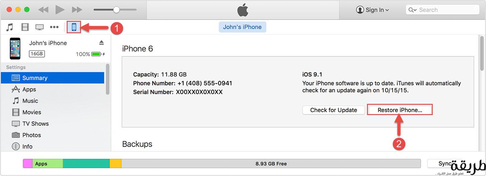 طريقة فورمات الايفون باستخدام برنامج iTunes