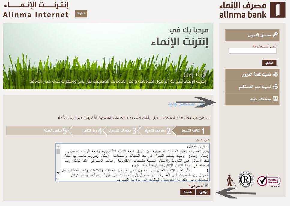 1e64eb8ce اسهل طريقة للحصول على فيزا في السعودية للتسوق عبر الانترنت - طريقة ...
