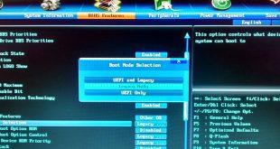 طريقة التحقق من BIOS وإدارتها
