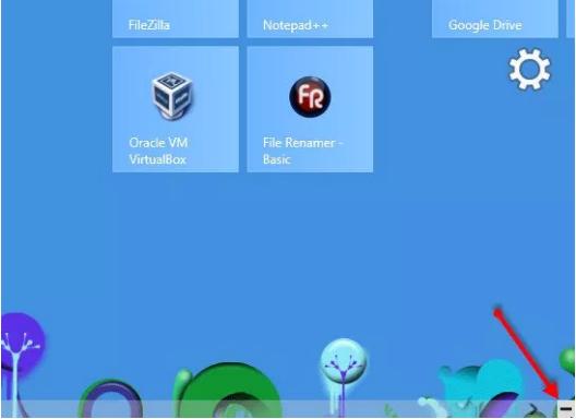 حل مشكلة المربعات في ويندوز 10